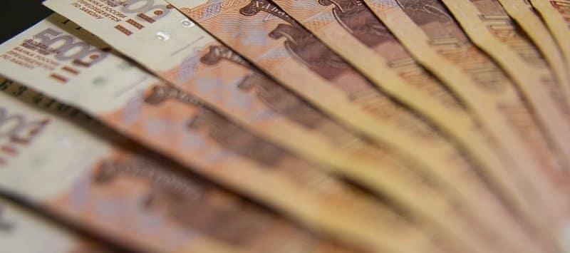 מס רווחי הון - מטבע רובל