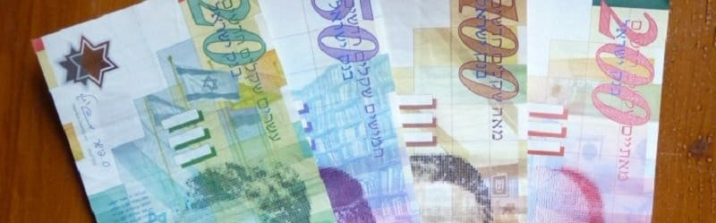 איך להשקיע כסף - שטרות כסף ישראלי