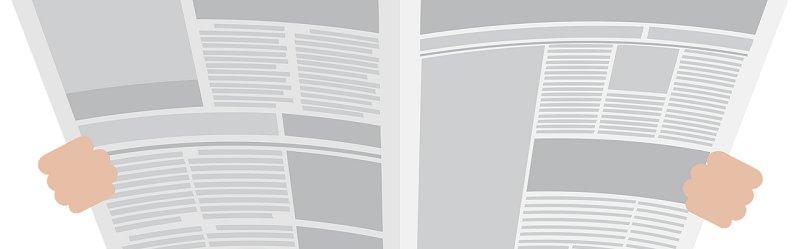 """יחסי ציבור לנדל""""ן - ידיעות בעיתון"""