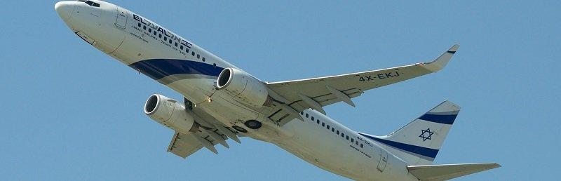 משכנתא לעולים חדשים - מטוס אלעל